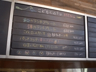 menu.gif