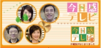 media_kyokan.gif